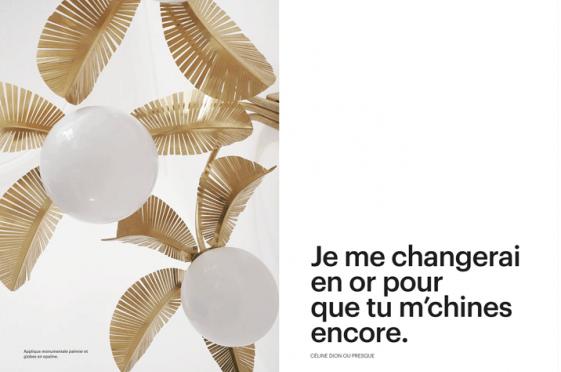 Selency, Brocante En Ligne Et Son Humour 2.0.